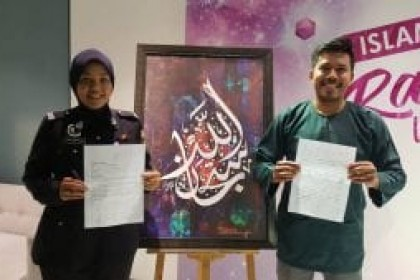 KEMPEN 'JAWI WRITING CHALLENGE'